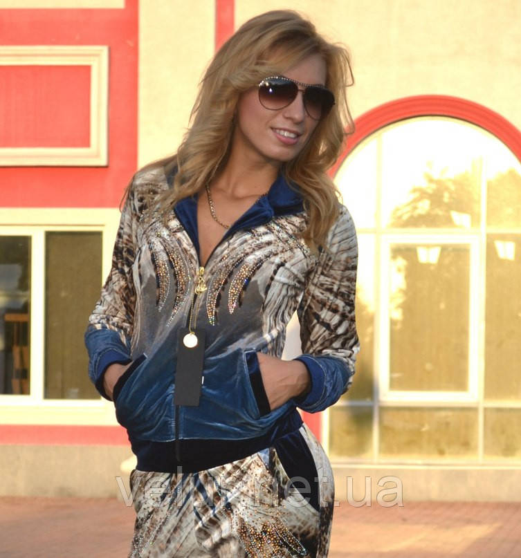 Велюровый костюм женский брендовый доставка