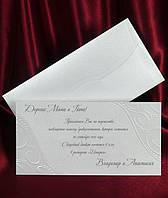 Пригласительные на свадьбу серебристые с тисненияем, свадебные приглашения