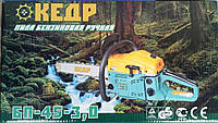 Бензопила КЕДР БП-45-3,0