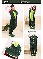 Пижама кигуруми kigurumi костюм динозавр