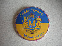 Значок Слава Украине2
