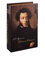 Книга - сейф на ключе Пушкин Евгений Онегин