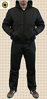Мужской костюм на синтепоне тёплый  Зима