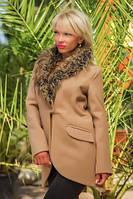 Кашемировое женское пальто с мехом