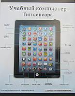 Детский обучающий планшет Y-pad, 29-2939