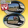 Автомобильные панорамные зеркала Total View