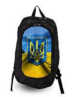 Рюкзак Украина 20