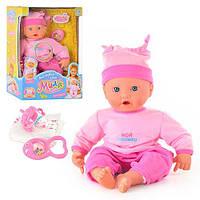 "Пупс-кукла ""Моя малышка""  Мила 5259 Limo Toy"