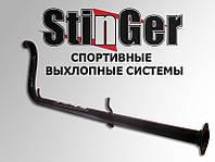 """Резонатор, труба под паук """"Stinger"""", СТИНГЕР, ВАЗ 2170, ВАЗ 2172 Приора"""