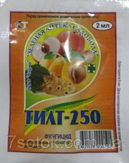 тилт-250 инструкция по применению для сада