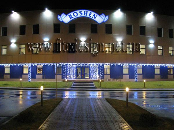 """Оформление светодиодными гирляндами офисного здания компании """"Roshen"""" г. Яготин"""