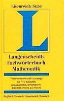 Математический словарь на 4 языках: английском, немецком, французском, русском. Langenscheidt