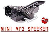 Необычная колонка для меломанов (Digital Speaker) DS-F18 AIRPLANE, фото 1