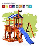 Уличный игровой комплекс для детей 005