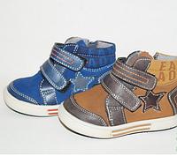 Ботинки кожаные детские для мальчика на липучках весна осень, 22-27