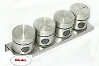 Магнитные емкости для приправ из нержавеющей стали, Rössler S378A