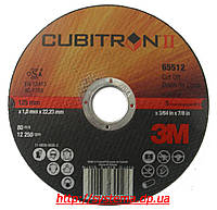 3M 65512 - Отрезной круг по металлу Cubitron II, 125х22,23х1,0 мм