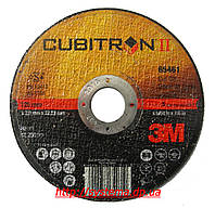 3M 65455 - Отрезной круг по металлу Cubitron II, 125х22,23х1,6 мм