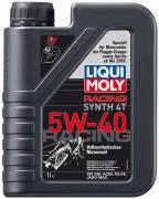 Масло моторное LIQUI MOLY 4T 5W-40 HDRACING SYNTH (синтетическое) 1L