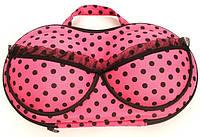 Органайзер - сумочка для бюстгалтеров, розовый в горошек