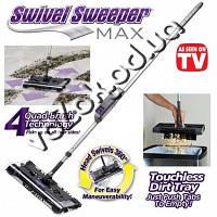 Электровеник электрошвабра Swivel Sweeper Max (Свивел Свипер Макс)