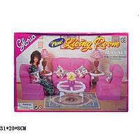 Мебель Gloria для гостиной для кукол Барби 9704