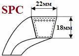 Клиновые ремни SPC