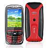 Мобильный телефон Sonoc D710