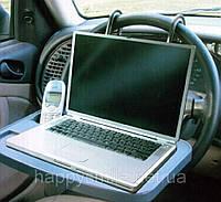 Автомобильная подставка для ноутбука Multi tray, фото 1