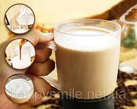 Кружка Coffee magic, приготовит капучино или кофе , фото 1