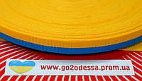 Стрічка жовто блакитна купити, ширина 1 см, 50 метрів