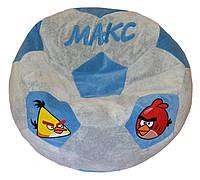 Бескаркасное Кресло мяч мешок с именем для детей