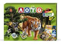 """Детская настольная игра """"Лото в картинках, в мире животных"""""""