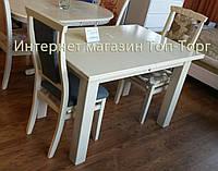 Стол раскладной Петрос слоновая кость, РАСКЛАДНОЙ, кухонный, гостиный, прямоугольный