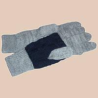 Вязаные перчатки с митенками мраморного цвета