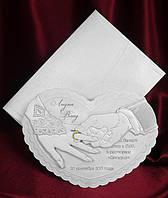 Свадебные пригласительные в форме сердца, оригинальные приглашения на свадьбу