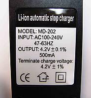Зарядное устройство для аккумуляторов 18650 от 220V Зарядка MD 202
