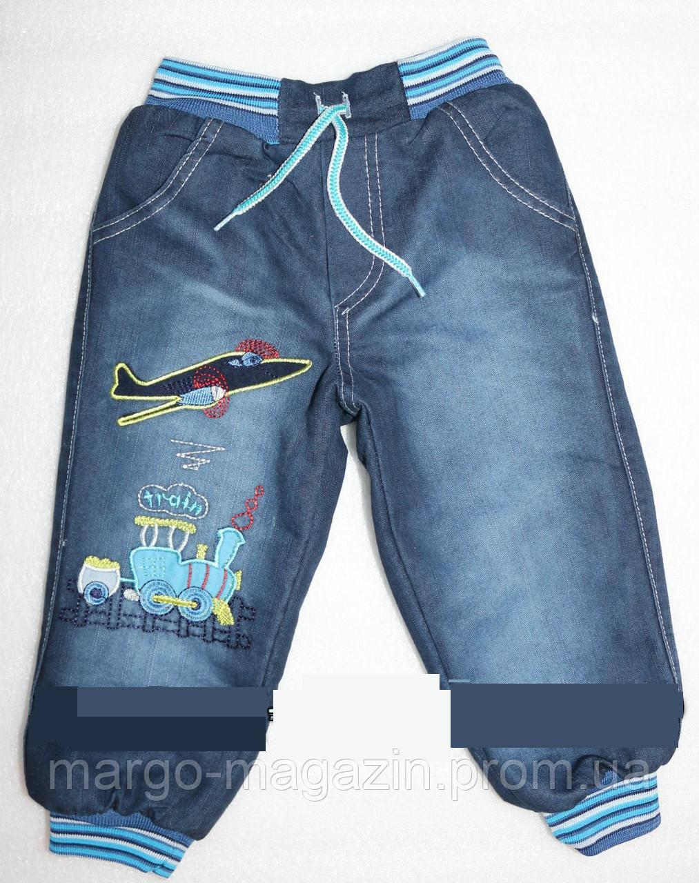 Купить турецкие джинсы доставка