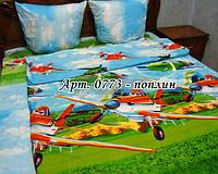 Детское постельное Аэротачки - летачки, ткань поплин