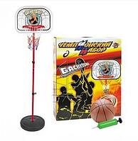 Игровой баскетбольный Набор кольцо и мяч M1404