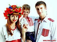 Український національний та