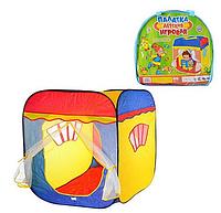 Детская палатка 5040/М 1402 Карета