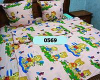 Постельное в детскую кроватку, манеж Мишка футболист