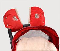 Меховые рукавички на коляску Baby Breeze + подарок (разные цвета)