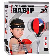 """Боксерский набор М 1072 """"Чемпионский набор"""" (42х34х9 см)"""