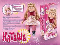 Кукла Наташа интерактивная 625174,625176,625177