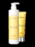 Бальзам-кондиционер «Премиум-Восстановление» для окрашенных волос, 500мл