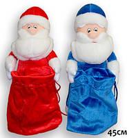 Мягкая игрушка дед мороз для подарков, Новогодняя игрушка для конфет 45 см