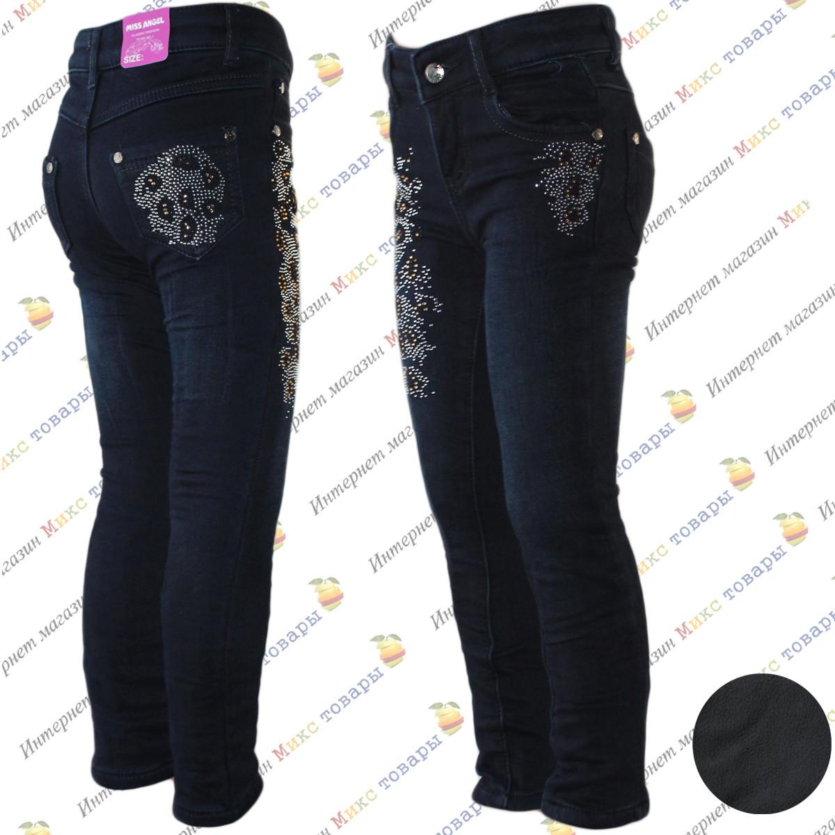 Стильные джинсы доставка