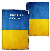 Обложка на паспорт Украинский флаг